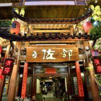 Hotellbilder: Wulin Moutain Zuolin Boutique Hotel, Zhangjiajie