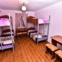Zdjęcia hotelu: Hotel Agasi, Odzun