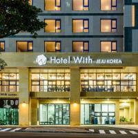 Hotellbilder: Hotel With Jeju, Jeju