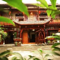 Hotel Pictures: Lao Gong Guan Guesthouse, Jiezi Ancient Town