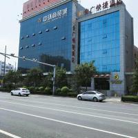 Photos de l'hôtel: Goldmet Inn Taiyuan Shanxi University, Taiyuan