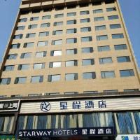 Zdjęcia hotelu: Starway Hotel Wuhan International Square, Wuhan