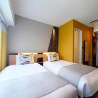 Fotos del hotel: Kyoto Tower Hotel Annex, Kioto