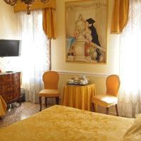 酒店图片: 卡萨费尼奇酒店, 威尼斯