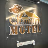 Fotografie hotelů: Changlun Motel, Changlun