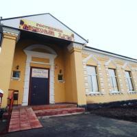 Hotellbilder: Viaskovaia khata, Dovsk