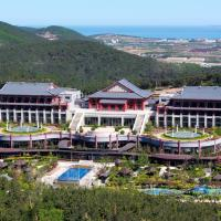 Hotel Pictures: Dalian Lvshun Tianmu Hot Spring Resort, Lushun