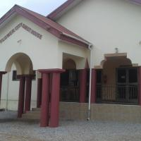 Hotel Pictures: Flower City Guest House, Kumasi