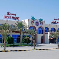 Hotel Pictures: Ramee Dream Resort, Seeb
