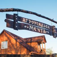 Hotellbilder: Agrousadba Mechta, Kamenyuky