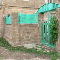Zdjęcia hotelu: Teghenik Guesthouse, K'arashamb