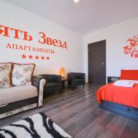 Hotelfoto's: Apartments 5 zvezd Loft, Tsjeljabinsk