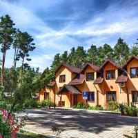 Zdjęcia hotelu: Pensjonat Sosnowe Zacisze, Susiec
