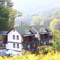 Fotografie hotelů: Haena Pension, Gapyeong