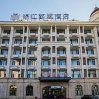 Φωτογραφίες: Metropolo Shenyang YuhongNewTown, Shenyang