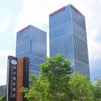 Hotel Pictures: Xiangxi sunshine international hotel, Jishou