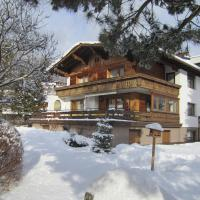 Foto Hotel: Haus Krößbacher, Fulpmes