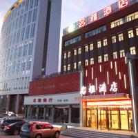Hotel Pictures: Datong Mingya Hotel, Datong