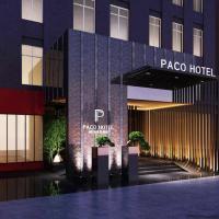 Fotografie hotelů: Paco Hotel Guangzhou Gangding Metro Branch, Kanton