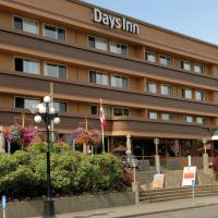 Days Inn - Victoria on the Harbor