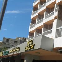 Fotos de l'hotel: Carlton Bhamdoun Hotel, Bḩamdūn