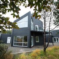 Fotos de l'hotel: visitHOMES Tórshavn Aparthotel, Tórshavn