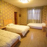 Hotel Pictures: Ma Jie Bang La hostel(Da Zhao Temple), Lhasa