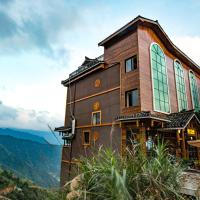 Hotel Pictures: Over the Cloud Hotel, Longsheng