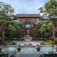 Hotelfoto's: Anantara Guiyang Resort, Guiyang