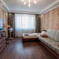 Zdjęcia hotelu: Wings Hostel, Cheboksary