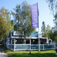 Fotos de l'hotel: Motelli Rovaniemi, Rovaniemi