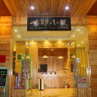 Hotel Pictures: Sanjiang Duoye Xiaozhu Hostel, Sanjiang