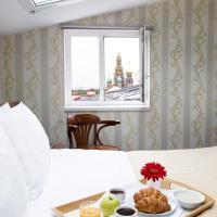 Fotografie hotelů: Hotel Moyka 5, Petrohrad