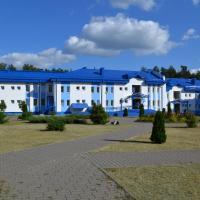 Zdjęcia hotelu: Sanatorii Chaborok, Pavlinovo