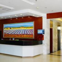 Photos de l'hôtel: Gold Mine Express Hotel, Nanning