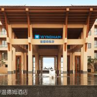 Hotel Pictures: Wyndham Maoming, Maoming