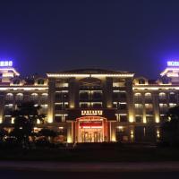 Hotel Pictures: Brigh Radiance Garden Hotel Yantai, Yantai