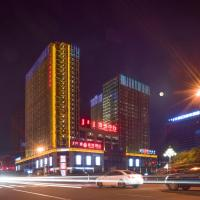 Hotel Pictures: Ordos Yongui Hotel, Dongsheng