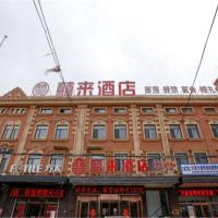 Zdjęcia hotelu: Dalian Xilai Hotel, Dalian
