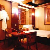 酒店图片: 纳维亚汽车旅馆, 蔚山市