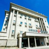 Zdjęcia hotelu: Jinjiang Inn Select Nanjing Hanzhongmen, Nanjing