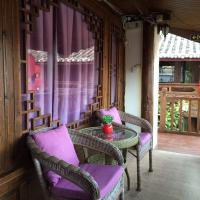 Hotel Pictures: Lijiang Qingxi Yashe Homestay, Lijiang