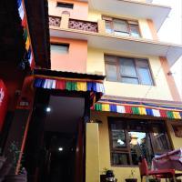 酒店图片: Hotel Giramondo, 加德满都