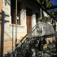 Φωτογραφίες: Guest House Basiani, K'ut'aisi