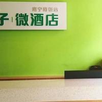 Hotellikuvia: Grid Inn Nan Wu Avenue Branch, Nanning