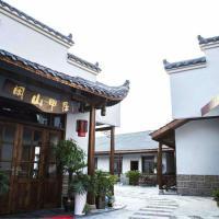 Hotellbilder: Xian Shan Jia Ju, Zhangjiajie