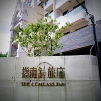 Zdjęcia hotelu: Compass Inn, Hualien City