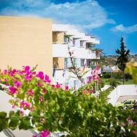 Fotografie hotelů: Iris Hotel, Afantou