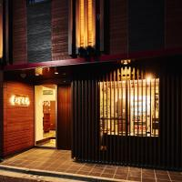 Hotel Pictures: Guest House Wagokoro, Tokyo