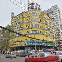Hotel Pictures: Home Inn Taiyuan Changzhi Road South Wangcun Street, Taiyuan